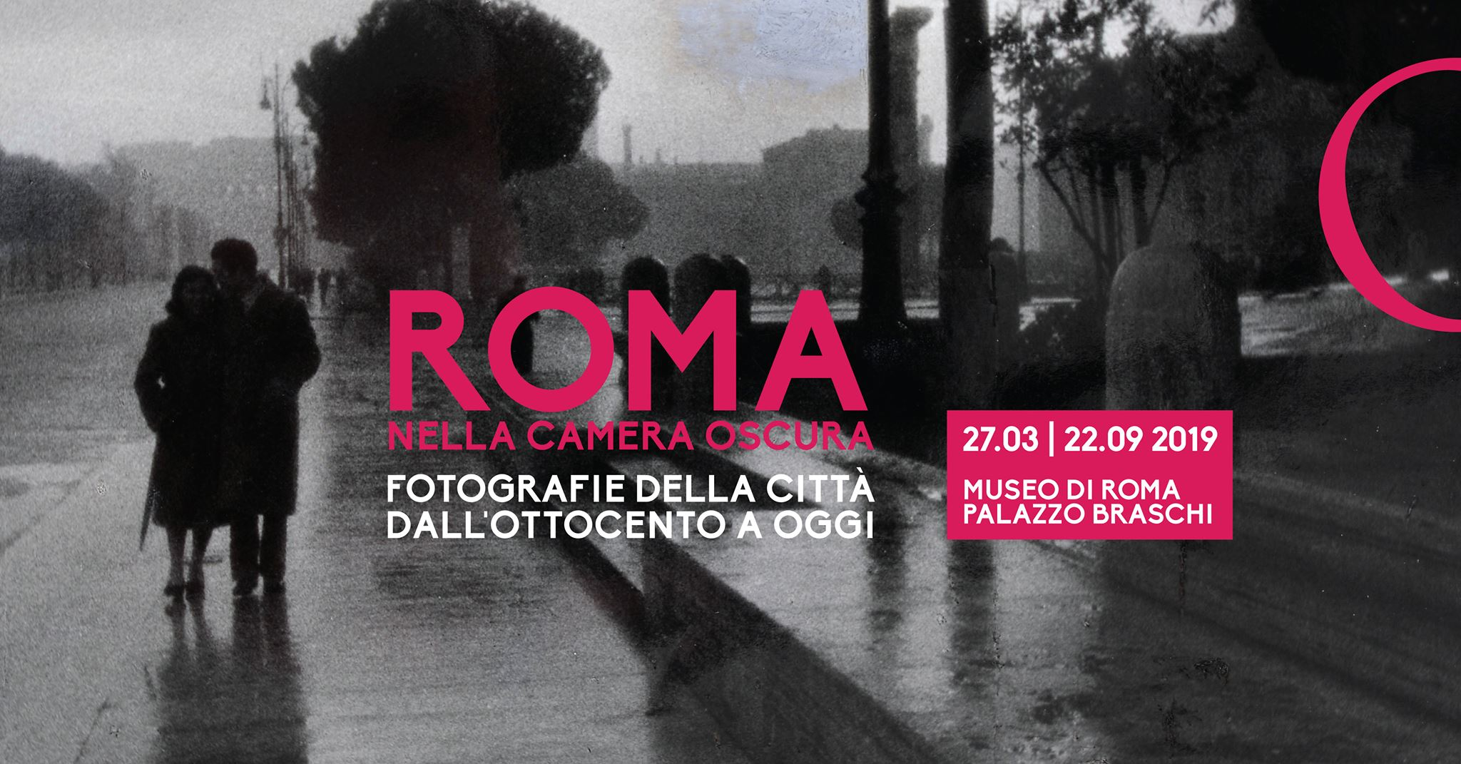 """OmoGirando le mostre """"Roma nella Camera Oscura"""" e """"Fotografi a Roma"""""""