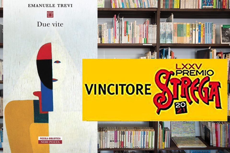 Emanuele Trevi - Due Vite - Recensione